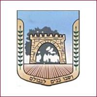 shavu-banim